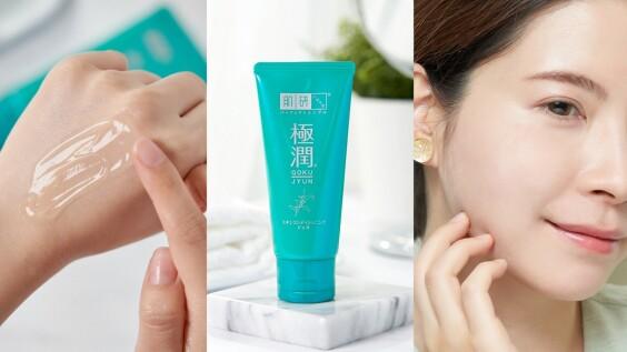 「口罩粉刺肌」警戒!網友淚推一擦就有感,爛臉泛紅、油皮痘肌必用!肌研「健康小綠管」今年夏天跟你一起對抗肌膚三級疫情!