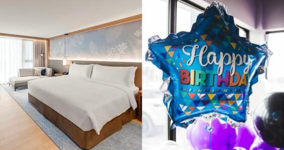 金牛、雙子、巨蟹、獅子座獨享!台北中山希爾頓逸林酒店推「住一送一」專案,還加送蛋糕幫你補過生日