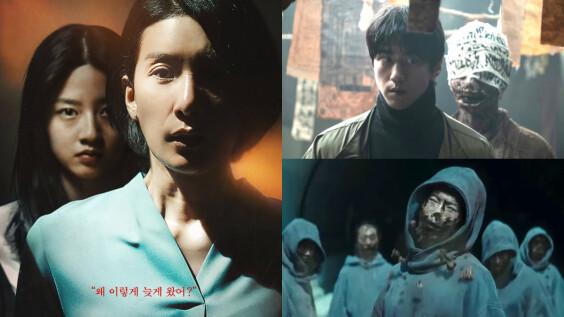 2021 下半年韓國恐怖電影!劇情檔期,金瑞亨&《上流戰爭》金賢秀、怨念掀起《咒術屍戰》,《鬼影》+《哭聲》導演聯手新作!