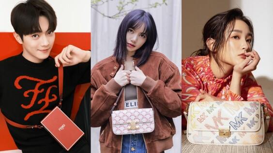2021七夕情人節禮物包包推薦!盤點Dior、Gucci、BVLGARI、Salvatore Ferragamo…限定手袋亮點、售價整理給你