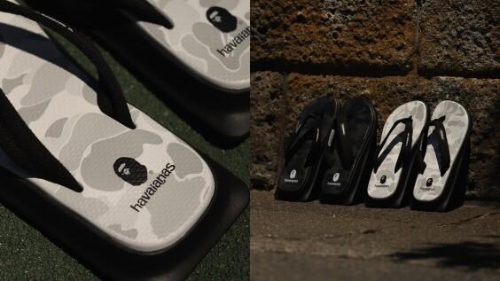 哈瓦仕X BAPE®聯名系列把日本木屐變成夾腳拖!低調黑白配、薔薇粉BAPE®迷彩圖案、台灣就能買到