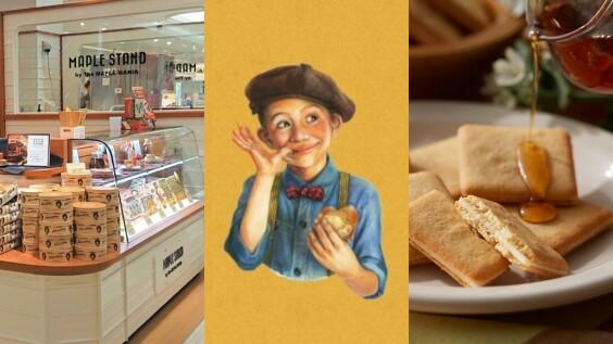 日本「楓糖男孩」台灣首店快閃信義新光三越,必吃夾心餅乾、費南雪