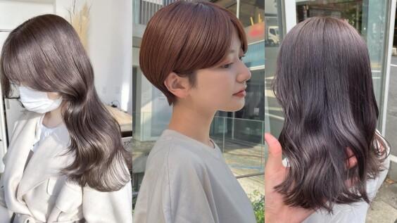 2021髮色推薦:咖啡歐蕾、薰衣草奶茶、肉桂拿鐵,不用漂的冷飲系染髮