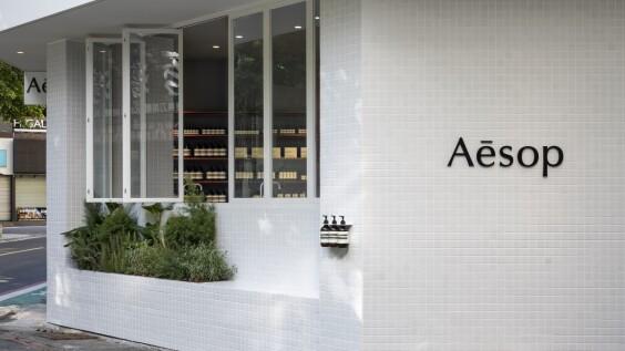Aesop 台北永康概念店2021開幕,推開窗就是公園,最親切的社區街邊店