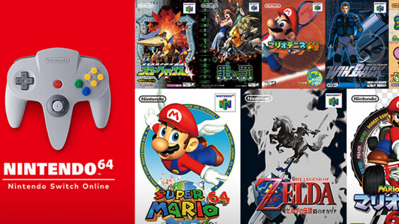 Switch也能玩SEGA遊戲!任天堂NSO推出22款經典懷舊遊戲,重溫音速小子2、薩爾達傳說時之笛