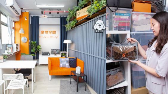 小坪數也能創造高質感居家生活,摩爾空間輕鬆讓妳的私人小天地變得更精緻!