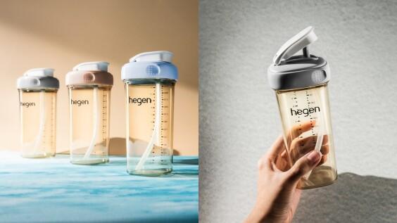 奶瓶界愛馬仕《hegen》推出全新寬口吸管杯!簡約美型設計,還有3款杯蓋色可選