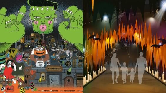 2021桃園萬聖城恐怖回歸!7大藝術裝置、光雕秀時間及演出卡司一次看