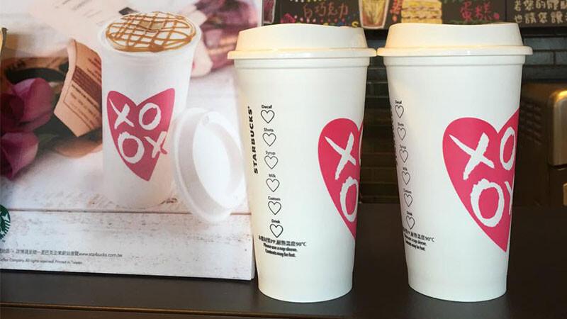 情人節必喝一杯!星巴克推出超夢幻的愛情焦糖瑪奇朵