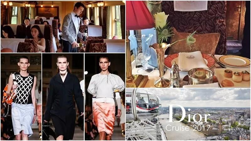前往英國Dior 2017早春秀場的豪華列車即將啟程 一起出發去度假!