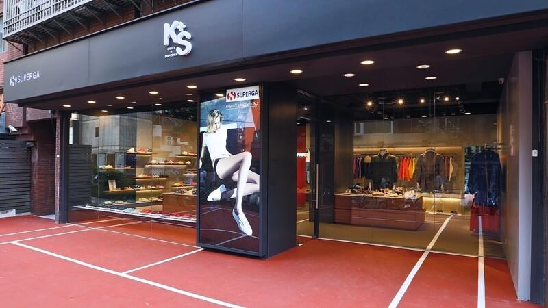 東區必逛新店!Superga以全新「K+S」概念店為你打造休閒運動風
