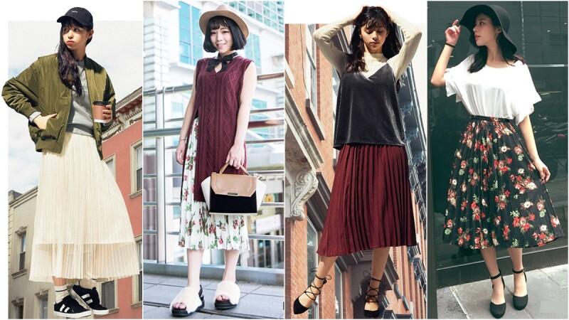 GU百褶裙原來可以這樣搭!跟日本潮模學如何穿出街頭潮味
