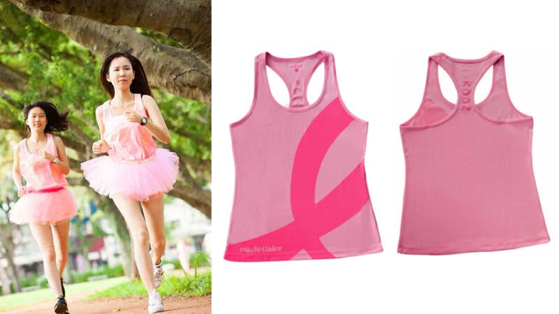 Pink Run X KODZ路跑結合環保時尚,咖啡紗材質運動衫讓妳跑得更自在