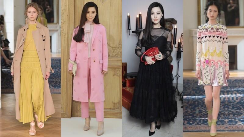 【巴黎時裝週】Valentino的浪漫新時代!范冰冰粉紅造型現身看秀