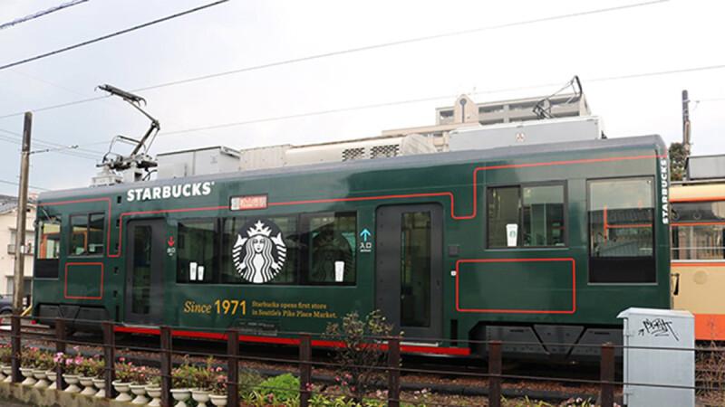 日本星巴克 X 少爺電車,連官網都沒介紹的隱藏版概念店就在這!