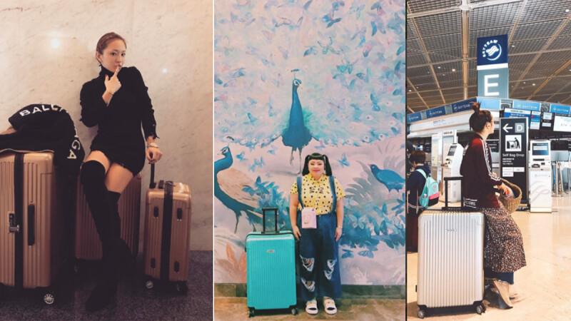 #機場時尚 行李箱絕對是造型的一部分!(贈獎已結束,內有得獎名單)