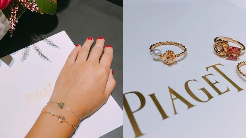 【試戴報告】更細緻、更好搭!Piaget Rose玫瑰造型珠寶新品浪漫上手!
