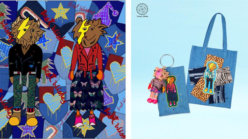 大膽帶出你內心的狂野!華裔設計師Daniel Wong 設立聖誕快閃禮物吧!推出超多適合交換禮物限定商品!