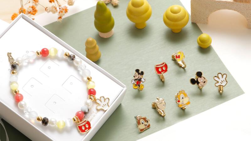 迪士尼迷噴愛心吧!Treasure Shop寶舖飾品與迪士尼合作推出系列飾品,拾起你的少女心!