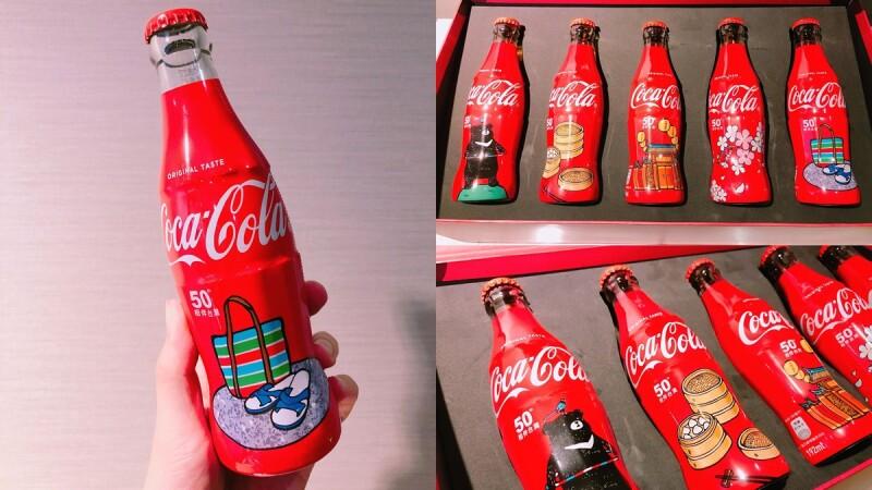 小籠包、經典藍白拖...等「台味」元素躍上瓶身!可口可樂推出5款超Q台灣限定玻璃曲線瓶