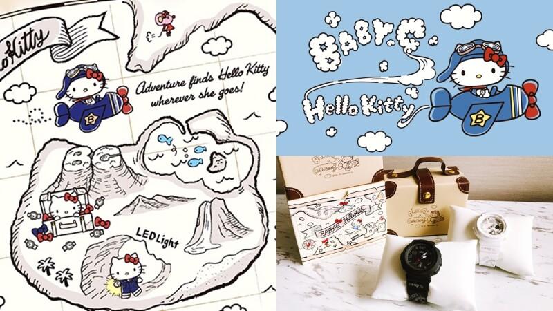 跟著Hello Kitty飛行員去旅行!俏皮旅行箱、飛行員凱蒂,BABY-G與Hello Kitty限量聯名系列太可愛