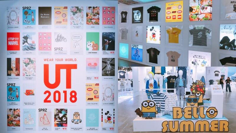 超過800款UT系列展在華山!MARVEL、Disney、紐約藝術家、日本浮世繪…UNIQLO春夏系列T恤超多花樣