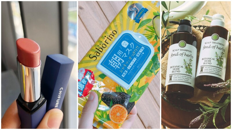 CHIFURE藍管口紅、Saborino早安面膜、APS草本洗髮精這些熱賣日本藥妝店必掃貨商品進駐Tomod's