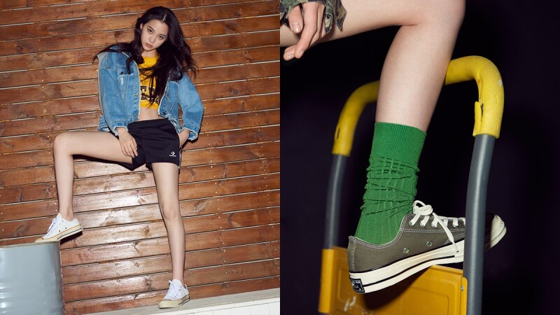搭配短襪、長襪都好看!看歐陽娜娜這樣示範Converse復古夏季新鞋