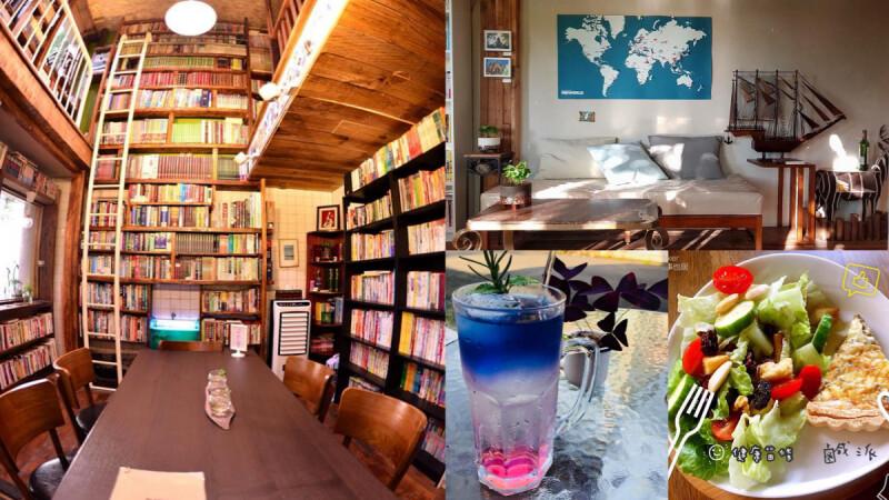 隱藏在三芝老社區中的慢活咖啡館,「Dr.inker 有故事也居」洋溢人文氣息的秘密基地!