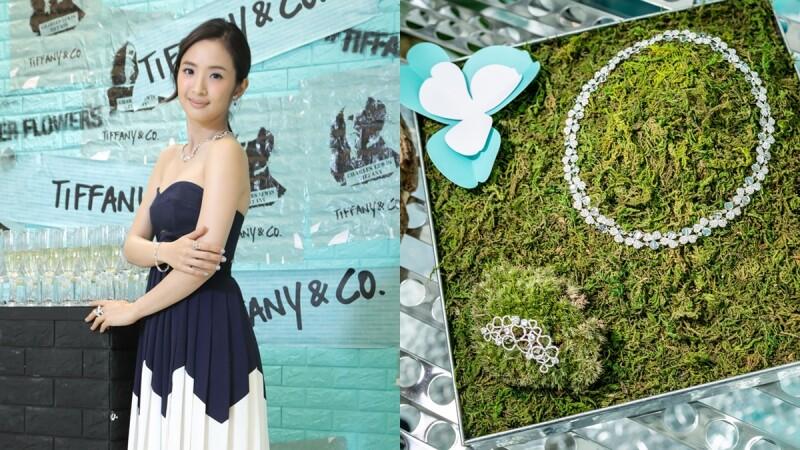 林依晨:Tiffany Paper Flower的簡潔設計讓女生在平日也能穿戴,同時結合我最愛的大自然元素與高端珠寶工藝,我很喜歡!