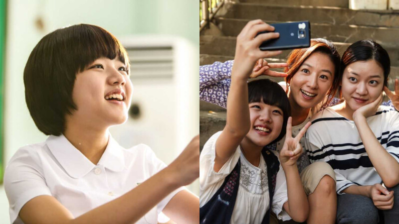 14歲少女遭霸凌自殺的背後秘密......動人程度媲美《熔爐》,韓國催淚親情片《優雅的謊言》找來與神同行金香起、高雅星演出