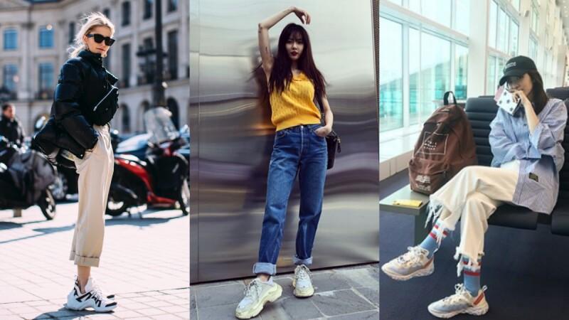 有了老爹鞋卻不知道怎麼穿搭?跟上泫雅、Dara...潮流界的指標人物一起掌握最夯老爹風!