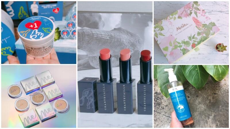 買美妝也能支持公益!香緹卡、Kiehl's、Melvita、REN、1028這5個「暖心系」品牌推出的新品有洋蔥