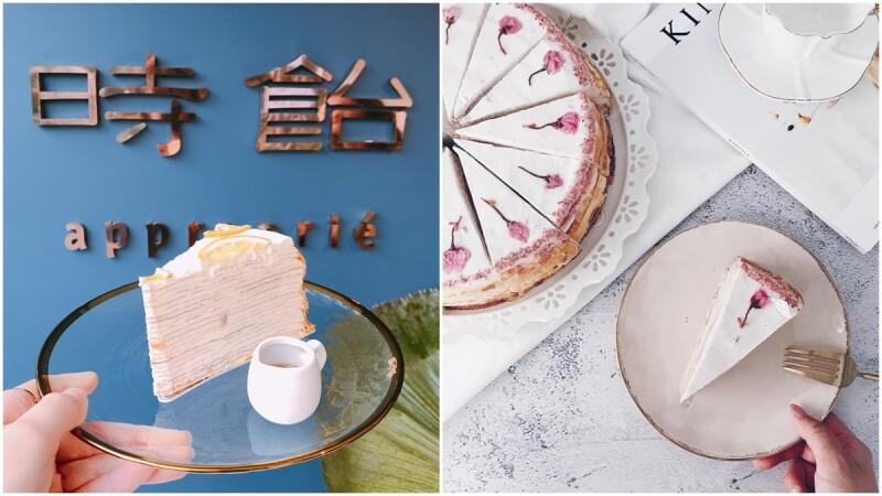 冬季限定草莓口味預購開跑!網路千層蛋糕名店「時飴Approprié」12月月推出戀愛酸甜的少女味