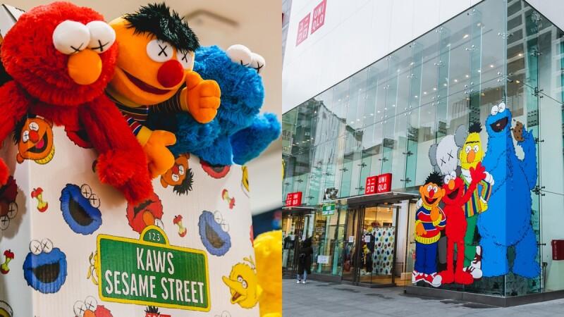 五個經典人物一次收藏!UNIQLO最新KAWS X SESAME STREET芝麻街聯名系列 超萌單品一覽