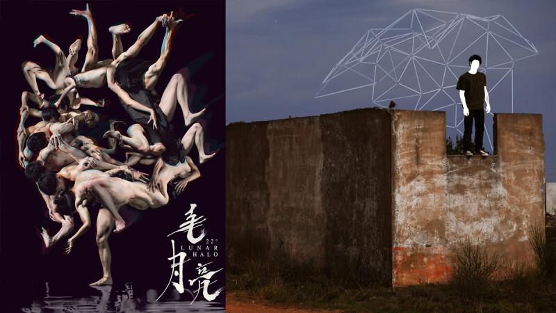 搶先一步購票去!國家兩廳院《2019 TIFA台灣國際藝術節》6大吸睛節目推薦