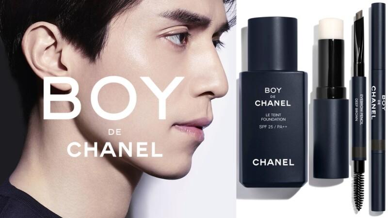 以後換成男朋友Tag女友來看了!香奈兒推出「BOY彩妝系列」,首波有飾底乳、霧面護唇膏、眉筆超實用