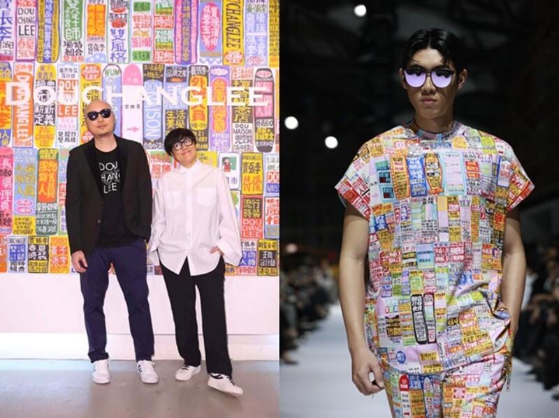 DOUCHANGLEE 2019 春夏時尚大秀,設計師雙人組竇騰璜及張李玉菁攜手旅日藝術家李漢強,展現令人驚喜的藝術跨界融合。