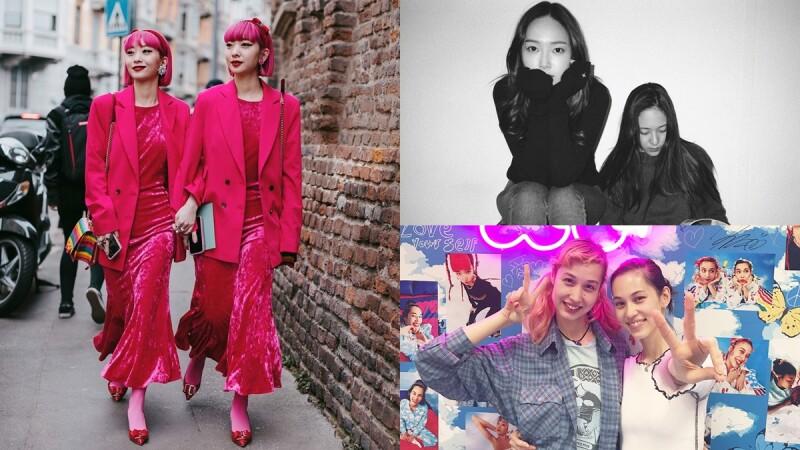 叱吒時尚圈的姊妹組合!韓國鄭氏姐妹、日本水原姊妹,還有這對粉紅鈴木雙胞胎