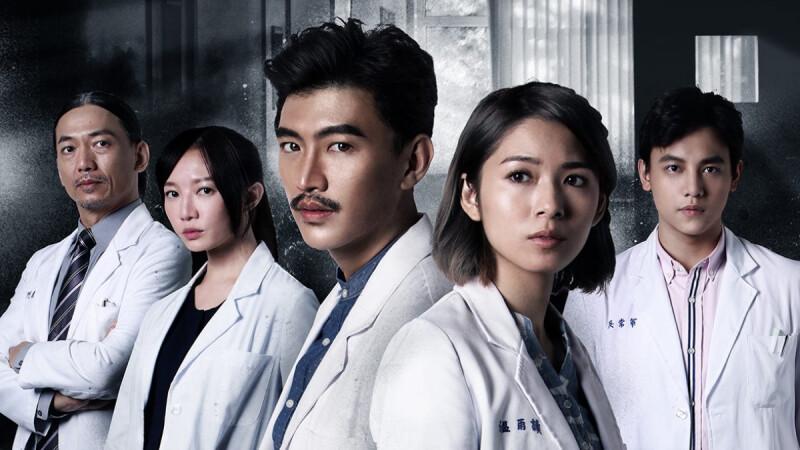 公視《生死接線員》探討器官捐贈!2019必追醫療職人劇:「趕在喪鐘響起前,與死神做最後的交易。」