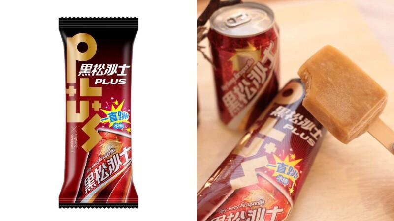 黑松沙士推出跳跳糖冰棒!今夏必吃就是這一支,7-11獨家上市