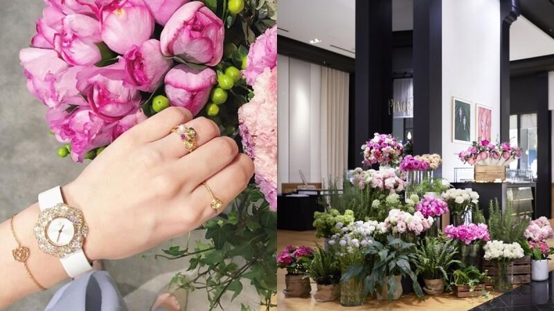 Piaget 限定玫瑰花店開張!試戴珠寶就可獲瑞士空運來台的伯爵玫瑰花,姐妹們一起約起來!