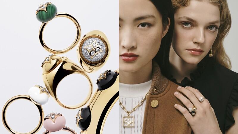 「有能量、有活力,大膽又不失女人味!」Louis Vuitton 全新珠寶系列《B. Blossom》時髦曝光