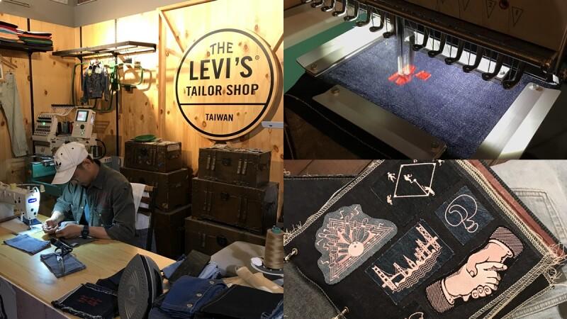 打造專屬自己的牛仔單品!手工刺繡、刷色抽鬚、破壞補丁…LEVI'S提供丹寧客製化服務