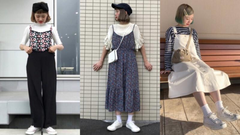 小白鞋的夏日穿搭功略!素人的甜美、個性、日系風格一次給你滿滿穿搭靈感(女)