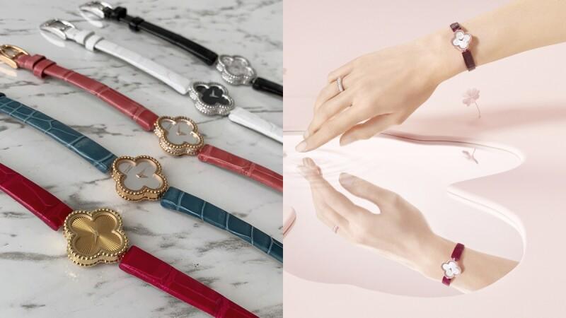【試戴報告】Van Cleef & Arpels梵克雅寶推出Sweet Alhambra系列手錶,精緻工藝、迷你尺寸、快拆錶帶…新品亮點實錄