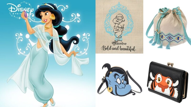 連渡假必備的編織包都有!特搜迪士尼電影《阿拉丁》7款手袋,還有茉莉公主系列