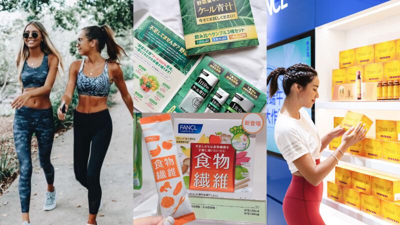 日本大推的纖體酵素有用嗎?營養師教你5招挑選、聰明吃法,有效養成「小纖女」