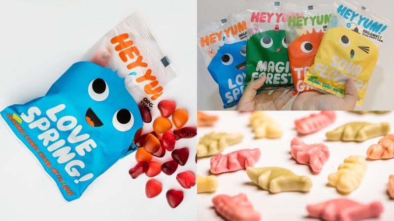 Hey Yum丹麥有機水果軟糖4款包裝太可愛!造型俏皮又不黏牙,完全辦公室療癒系糖果