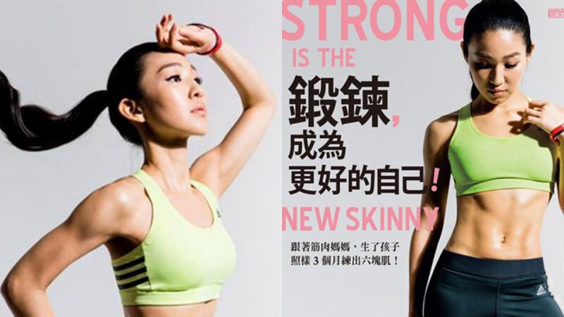 第一次進健身房,沒有教練,女生該怎麼開始運動健身?!